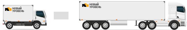 Изотермические от 1.5 до 20 тонн
