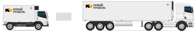 Рефрижераторы от 1.5 до 20 тонн